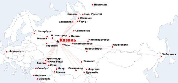 из аэропорта Казань